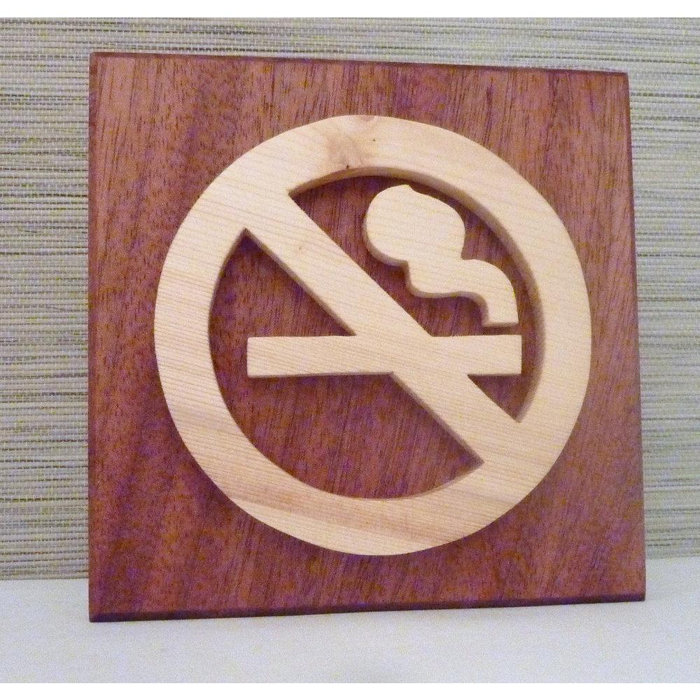 Panneau Defense Fumer En Bois Acajou